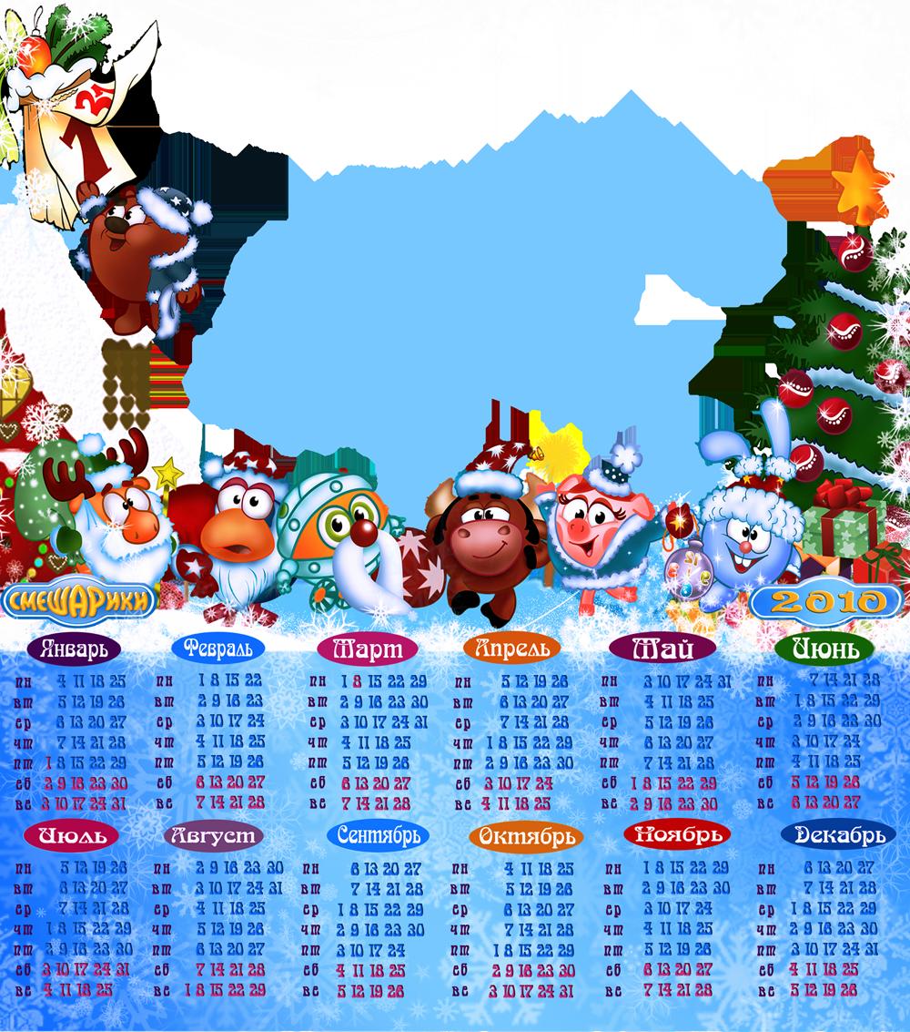 Календарь рождественской